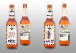 Übersichtsbild der 2 von 5 Etiketten von Headless.